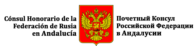 Cónsul Honorario de la Federación de Rusia en Andalucía