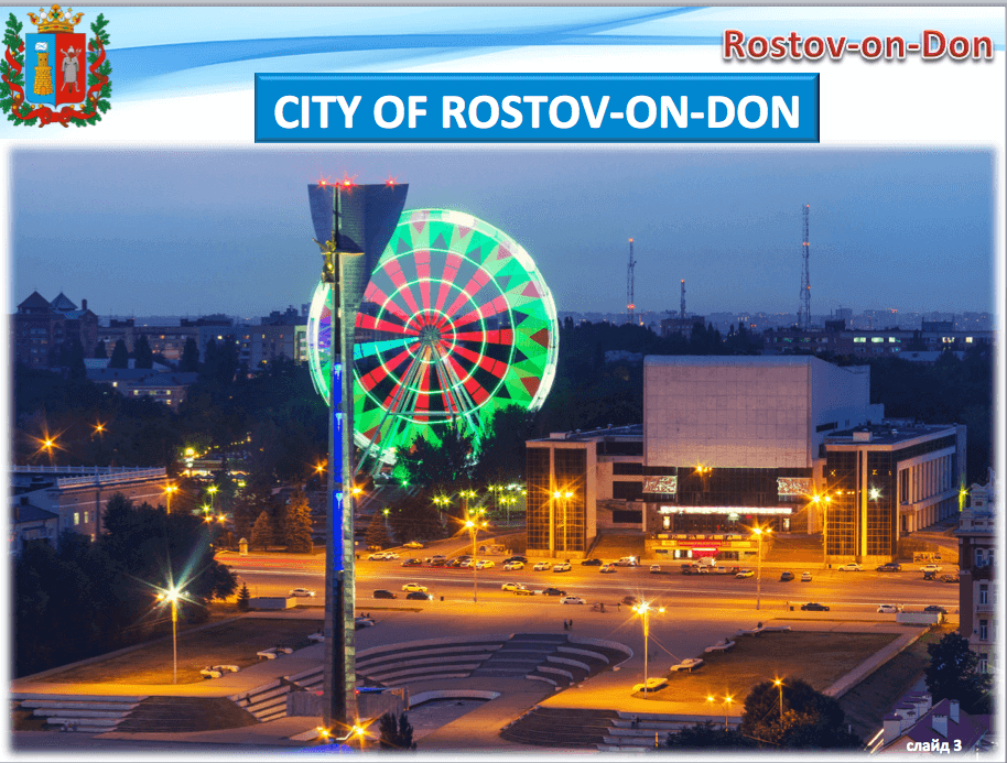 Rostov on Don