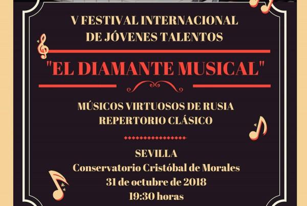 DM_Sevilla