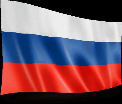 Consulado Rusia