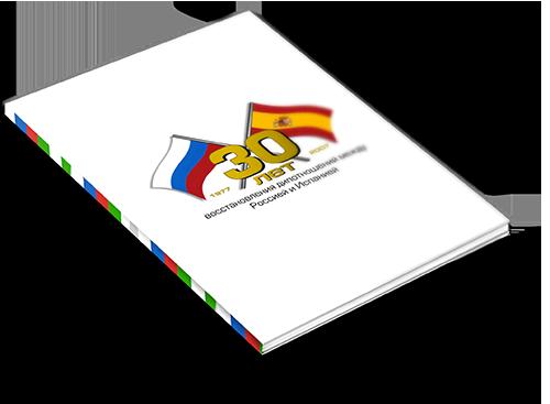 Relación entre Rusia y España