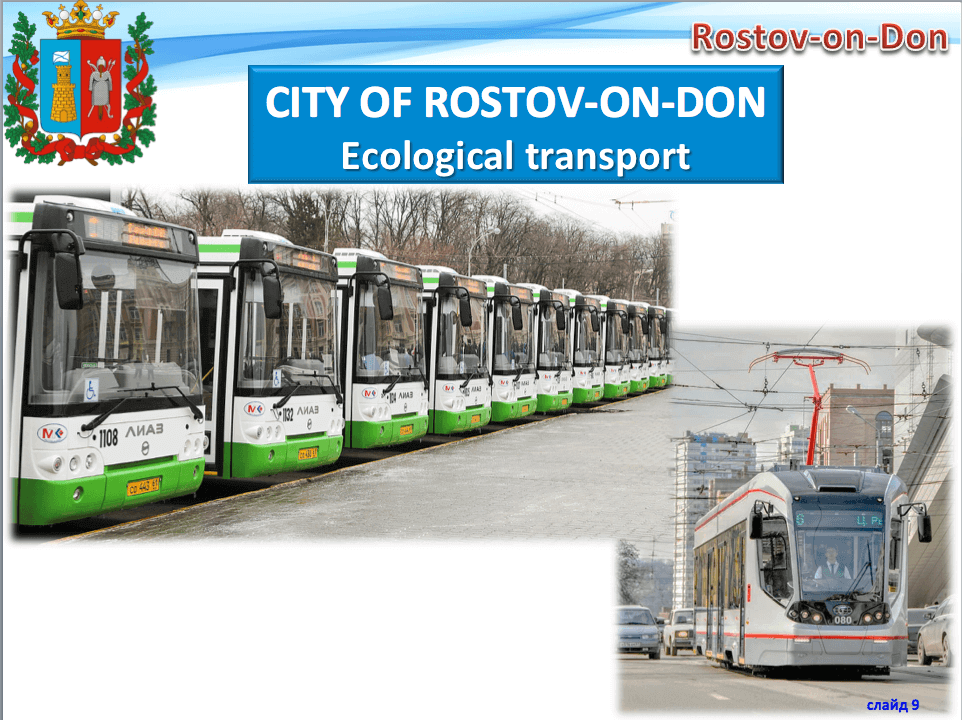 Ecological transport