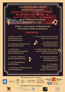 DM_Sevilla,-programa2018-10