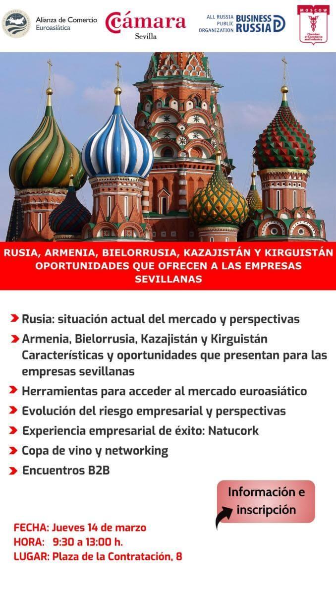 Convocatoria-Jornada-Rusia-1