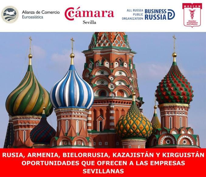 Convocatoria-Jornada-Rusia-1_1