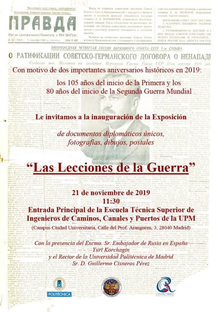 """Exposición """"Las lecciones de la guerra"""""""